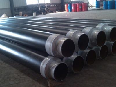 保温无缝钢管厂家加工订制