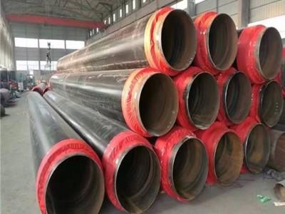 保温无缝钢管生产厂家品质保证