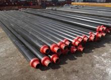 保温无缝钢管厂家品质保证