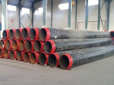 保温无缝钢管厂家来图定制