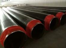 大口径保温螺旋钢管
