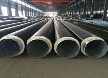 保温无缝钢管厂家标准生产